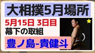 2ndチャンネル『リトアニアちゃんねる』はじめました!□ https://www.yo...