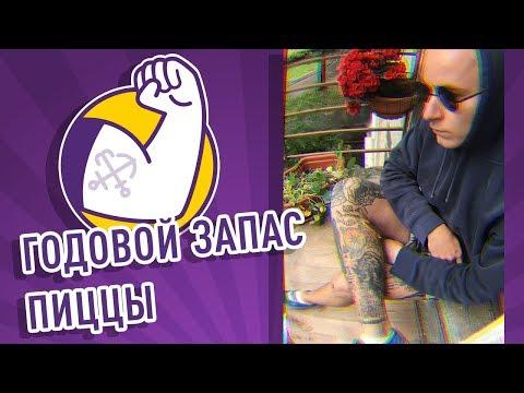 Ты не кулинарный супергерой? - Вилки-Палкииз YouTube · Длительность: 39 с  · Просмотры: более 41.000 · отправлено: 19.06.2017 · кем отправлено: Vilki Palki