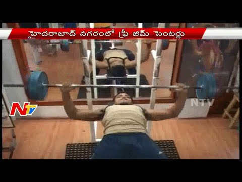 Free Gym Centers By GHMC In Hyderabad | NTV