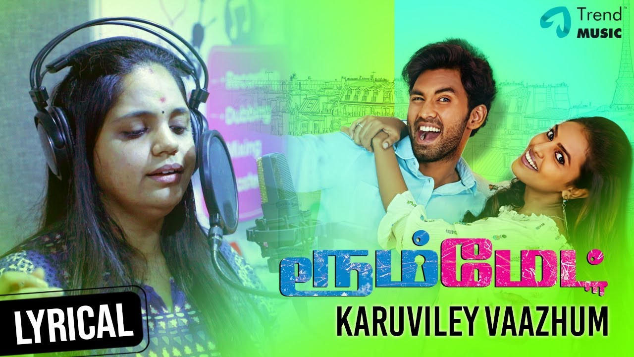 Roommate Movie Song | Karuviley Vaazhum Lyric Video