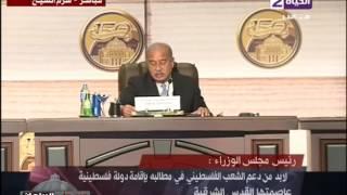 رئيس الوزراء: نسعى لرفع حظر السلاح عن الجيش الوطني الليبي