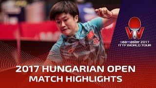 2017 Hungarian Open Highlights: Wen Jia vs Li Jiayi (1/2)