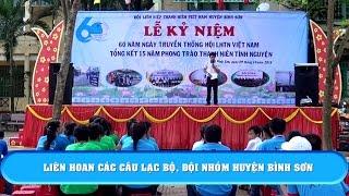 Hội LHTNVN huyện Bình Sơn tổ chức liên hoan các CLB, đội nhóm theo sở thích