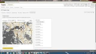 Урок №12 -Вставка Яндекс Карты WYSIWYG Web Builder