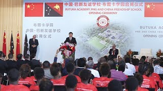 President Xi attends opening ceremony of PNG and China Friendship School