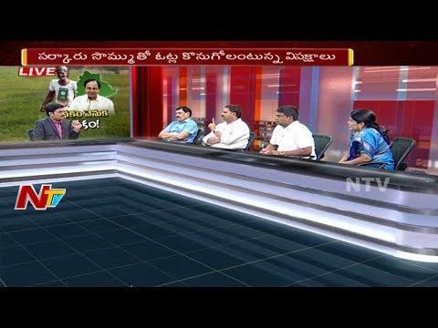 Special Debate On Telangana Govt Rythu Bandhu Scheme || TRS Government || Debate