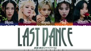 Download ✨(G)I-DLE - 'Last Dance' (Prod. GroovyRoom) Lyrics [Color Coded_Han_Rom_Eng]