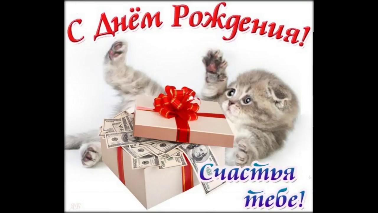 Бумаги для, с днем рождения наиля картинки