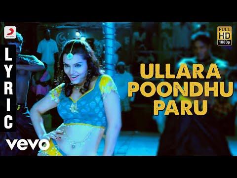 Baana - Ullara Poondhu Paru Lyric | Yuvanshankar Raja