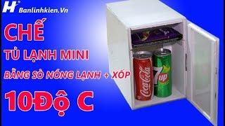 DIY #27 | Hướng dẫn chế TỦ LẠNH mini bằng MODULE TEC1 | How to make a Mini Refrigerator