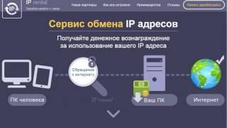 Вы ЭТО должны Увидеть! Как Реально Заработать 7724 рубля За 15 Минут и Вывести Деньги Себе На Счет.