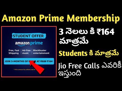 Amazon Prime Membership At Cheap Rate| Amazon Prime Telugu| 3 Months Prime Membership At ₹164 Only|
