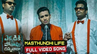 Masthundhi Life Full Video Song | Ekkadiki Pothavu Chinnavada Songs | Nikhil, Avika Go