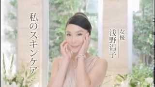 浅野温子TVCM コーセー「米肌」活潤リフトエッセンス 2014年10月新発売.