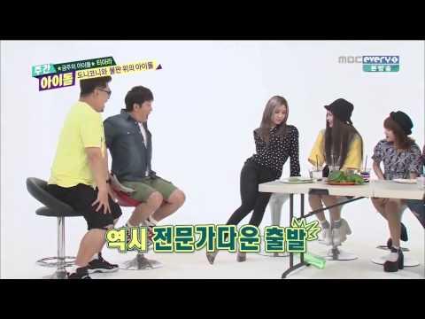 T ara Jiyeon vs Hyomin Sexy Dance