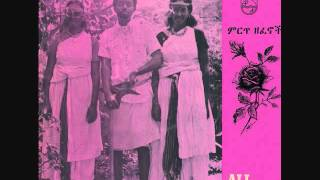 Ali Shabo Ft Halo Dawe & Almaz Teferra (Oldies Oromo Song)