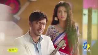 Hiyar Majhey Promo for ETV Bangla]
