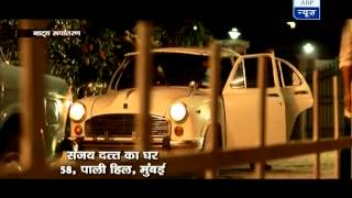 ABP News special: 58 Pali hill