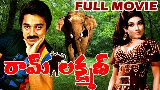 Ram Laxman Telugu Full Movie - Kamal Haasan, Sripriya - Ilayaraja - V9videos