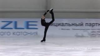 Бильман в исполнении Аделины Сотниковой