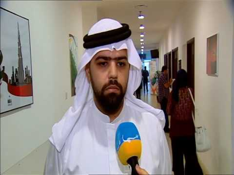 AUE report on the library facilities on Sama Dubai Channel Part 02