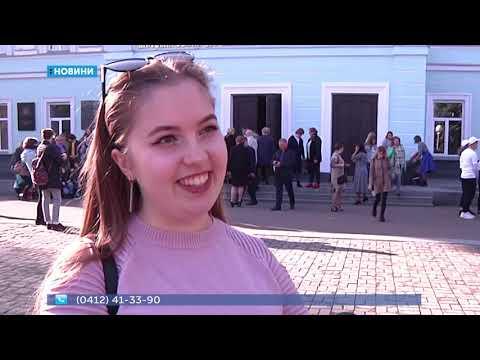 Телеканал UA: Житомир: 16.10.2019. Новини. 08:30