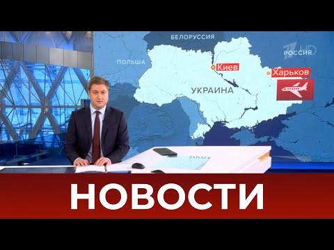 Выпуск новостей в 10:00 от 26.09.2020