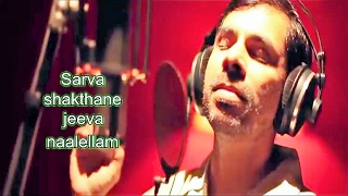 Ethra Sthuthichalum - Kester with lyrics NEW Malayalam Christian devotional song 2015