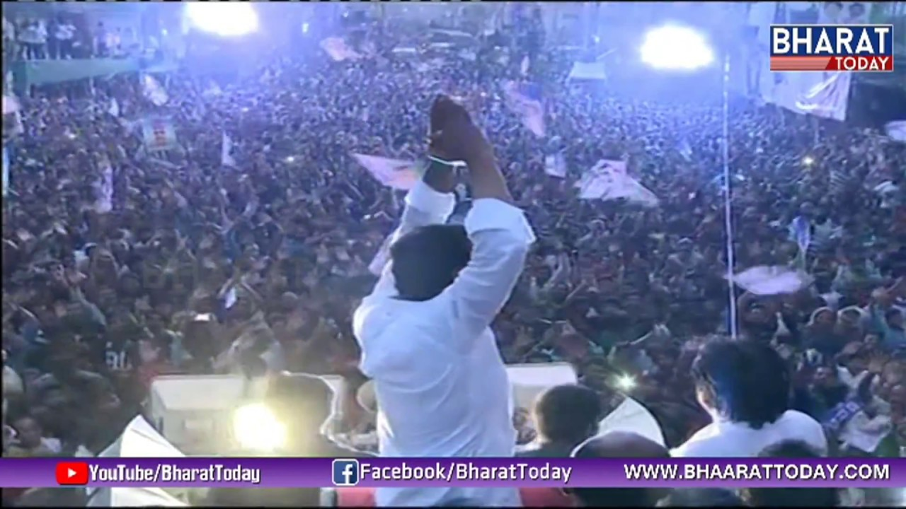 LIVE: Jagan Promises On Education | YS Jagan Speech At Kancharapalem  Roadshow | Praja Sankalpa Yatra