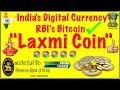 Laxmi Coin, India's Bitcoin - India's First Crypto-Currency !! (HINGLISH)