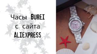 Aliexpress Haul - обзор керамических часов Burei