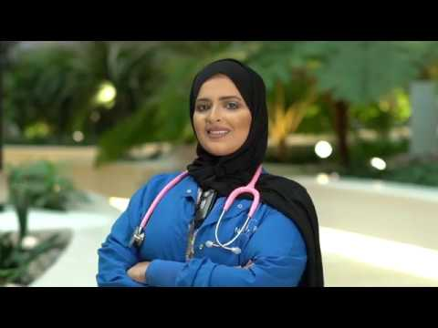 Sidra Medicine - Qatar's new specialist hospital for children, young people  and women