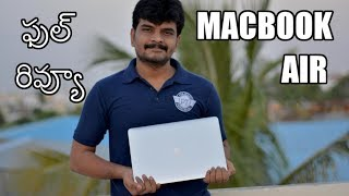 Apple MacBook Air MMGF2HN/A review ll in telugu ll by prasad ll