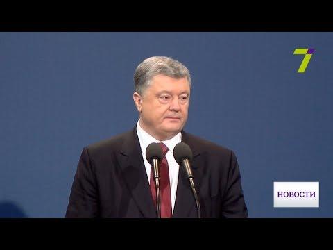 Новости 7 канал Одесса: Обновленный Верховный Суд заработал