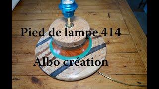 PIED DE LAMPE EN BOIS DE BAUBUCHE - 414