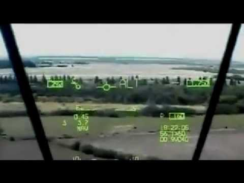 Argentine Jet Flying extremely low.