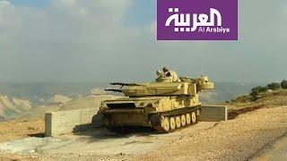 الأردن: العربية ترصد تداعياتِ اشتباكاتِ درعا السورية على الرمثا