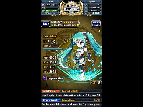 [Brave Frontier] Hatsune Miku Collaboration Dungeon!
