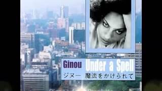 Ginou Oriol - Yoyo