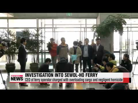 Rescue operations and investigations for Sewol-ho ferry: Day 24