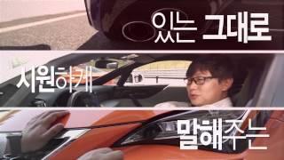 빠르고 정확하고 집요한 대한민국 대표 자동차 영상시승기 채널 모터그래프