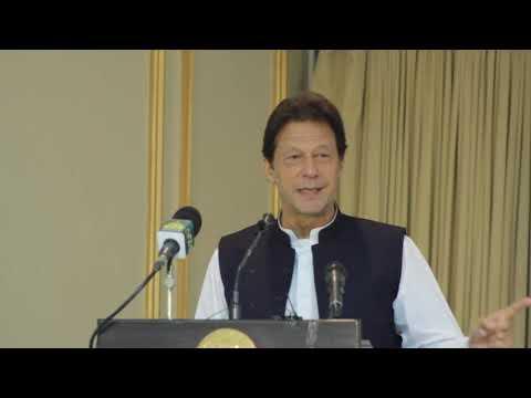Prime Minister Imran Khan Speech At Launch Sehat Sahulat Program KP | PTI Official | 20 Aug 20