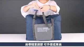 Tas Lipat Angel Travel Bag Hand Carry Koper Luggage Organizer ST17