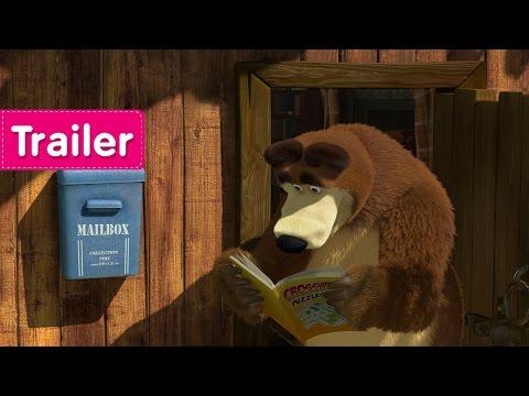 Trailer do filme O Urso