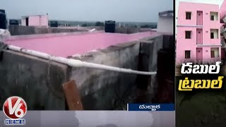 Less Quality Materials Using For Double Bed Room Houses In Dubbaka  Telugu News