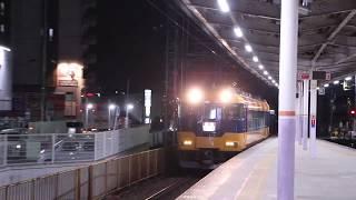 近鉄特急12200系NS49 定期検査出場回送