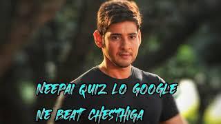 #Fan-Telugu Movie Song Mahesh Babu ft. Lyrical Whatsapp Status Song  Video