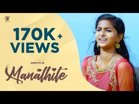 Manathile - Tamil Album Song | Uyire Media