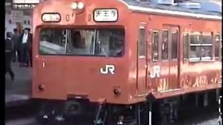 JR西日本 クハ103-1  大阪環状線
