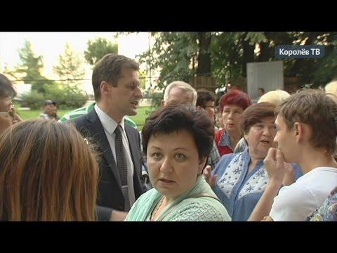 Королёвцы против новой стройки на проспекте Космонавтов